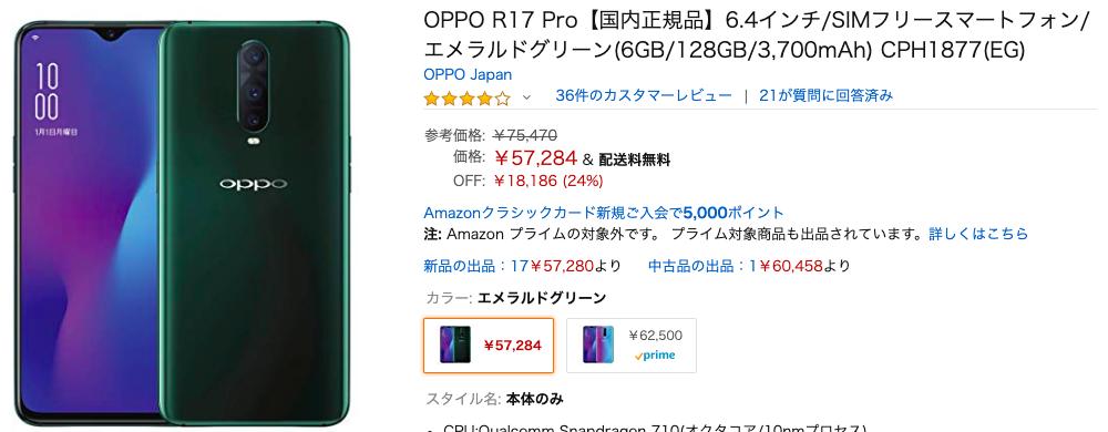 f:id:Azusa_Hirano:20190626202608p:plain