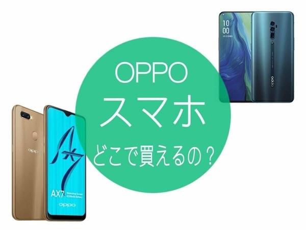 f:id:Azusa_Hirano:20190711161121j:plain