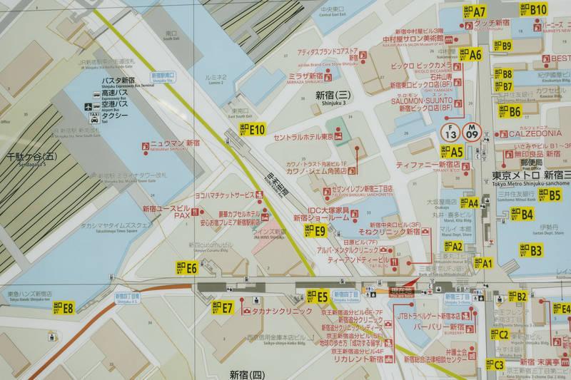 f:id:Azusa_Hirano:20190716100227j:plain