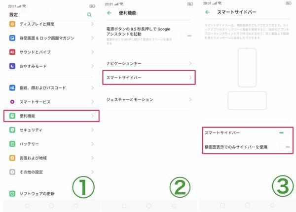 f:id:Azusa_Hirano:20190721211011j:plain