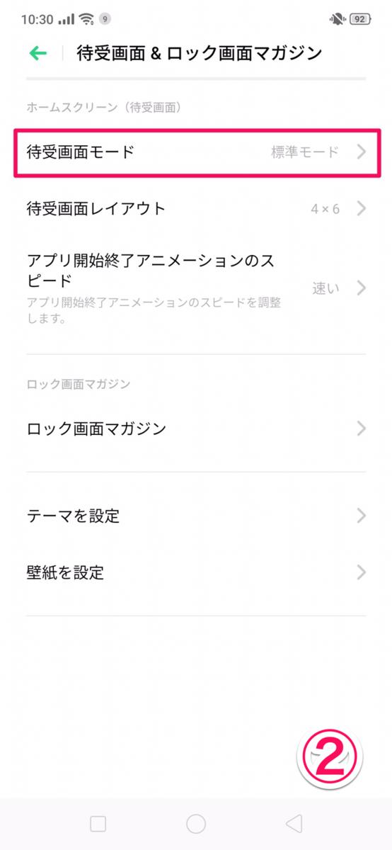 f:id:Azusa_Hirano:20190726104630p:plain