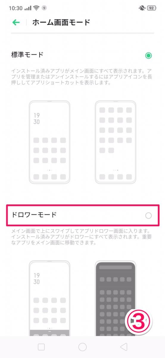 f:id:Azusa_Hirano:20190726104634p:plain