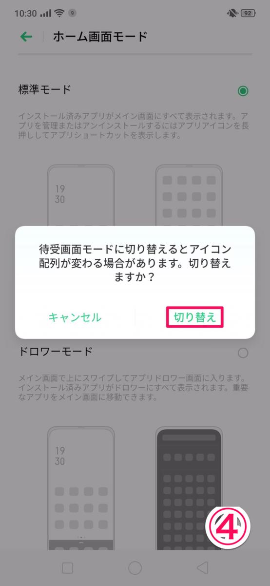 f:id:Azusa_Hirano:20190726104639p:plain