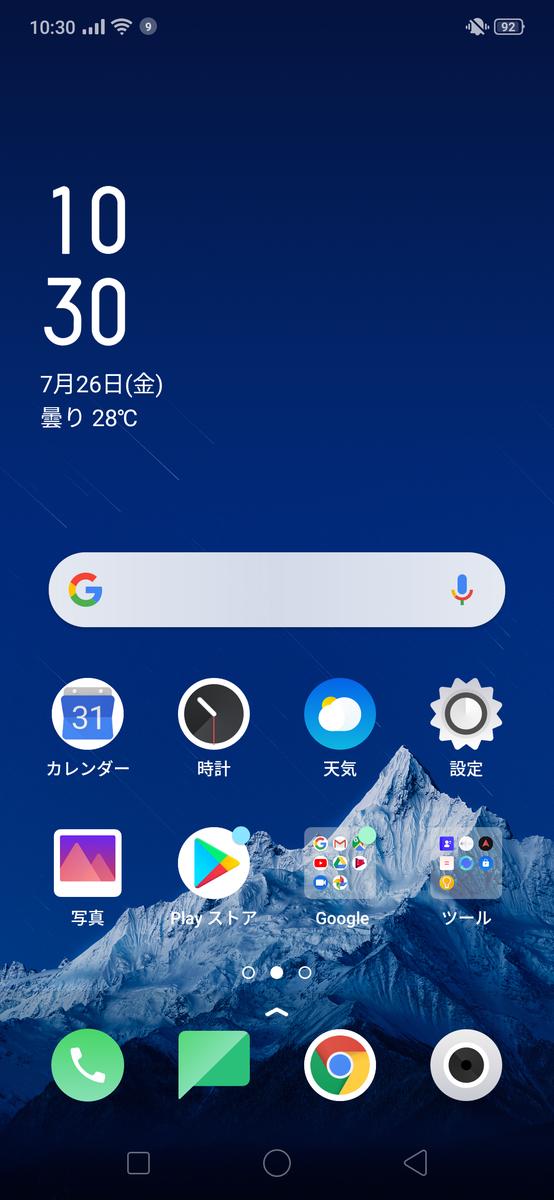 f:id:Azusa_Hirano:20190726105347p:plain