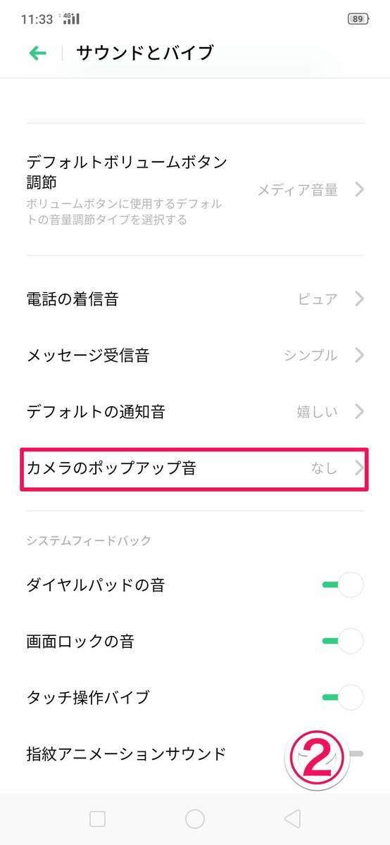 f:id:Azusa_Hirano:20190727115519j:plain