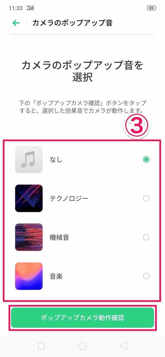 f:id:Azusa_Hirano:20190727115523j:plain