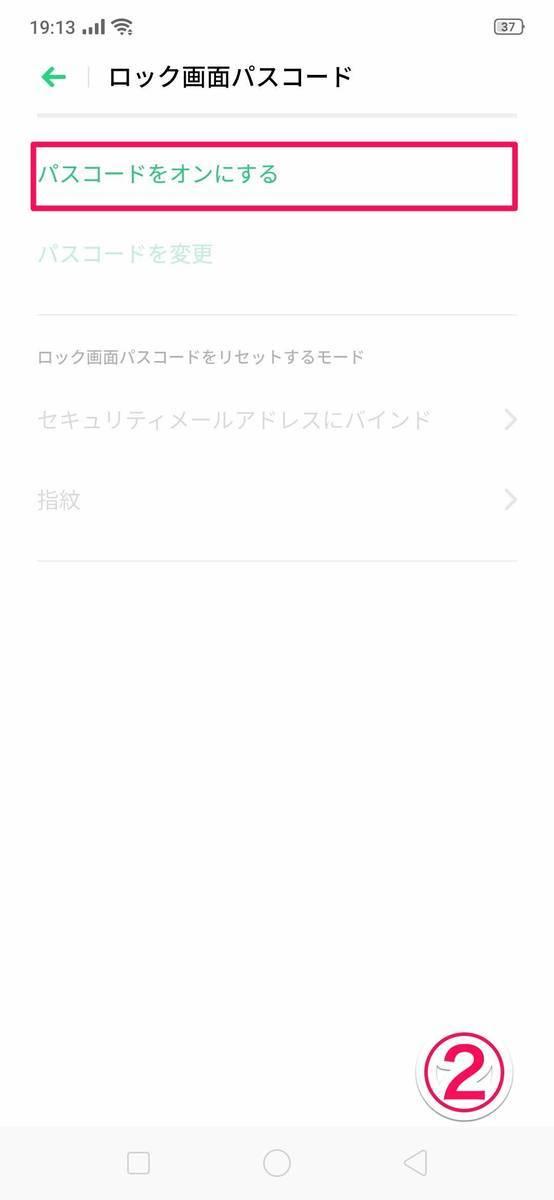 f:id:Azusa_Hirano:20190729112820j:plain