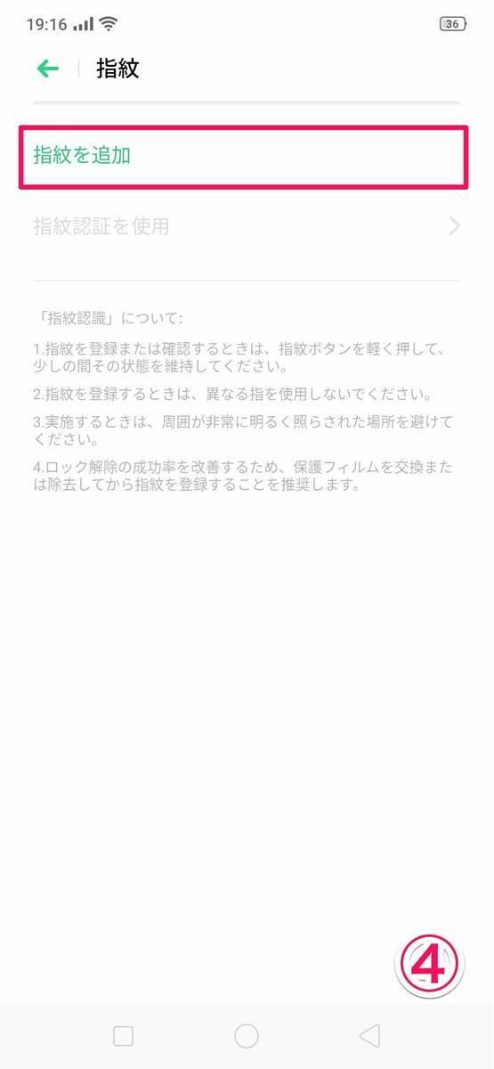 f:id:Azusa_Hirano:20190729114122j:plain