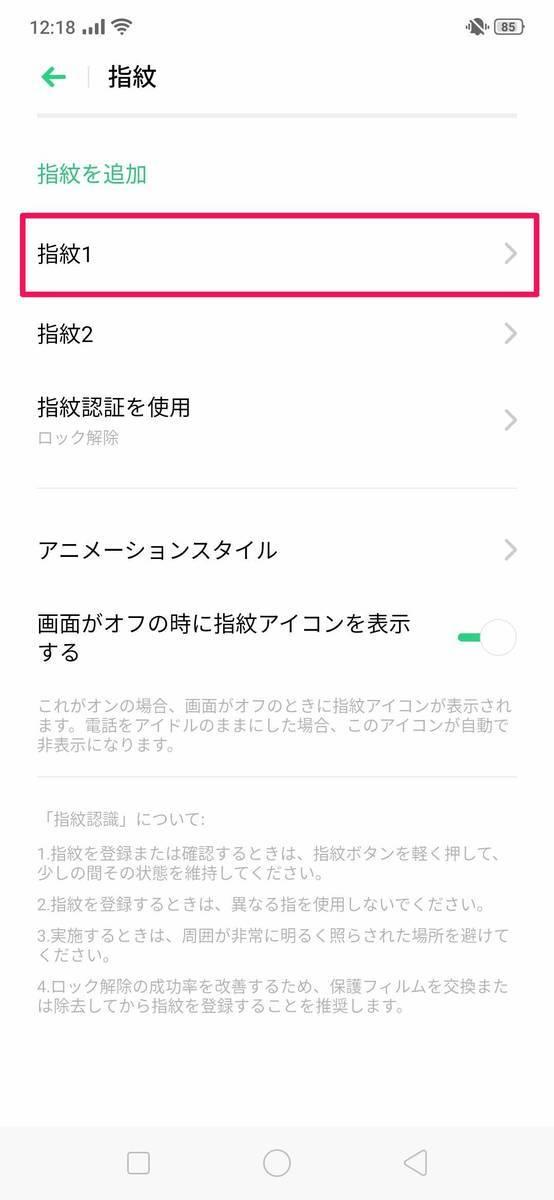 f:id:Azusa_Hirano:20190729140153j:plain
