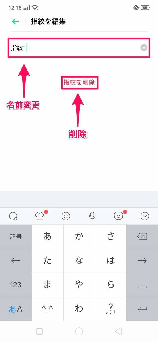 f:id:Azusa_Hirano:20190729140157j:plain