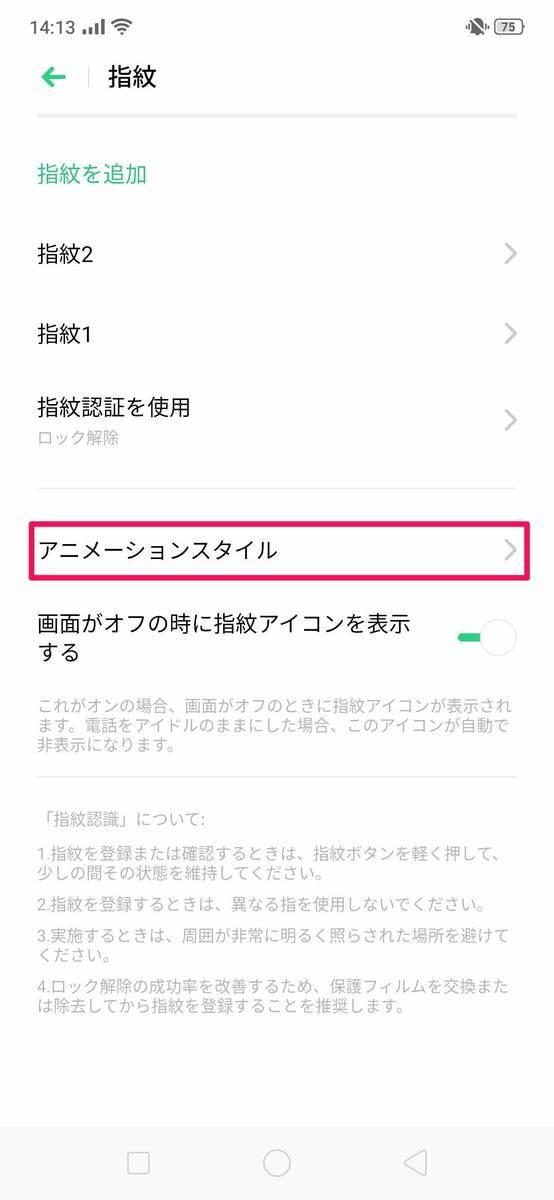 f:id:Azusa_Hirano:20190729141928j:plain