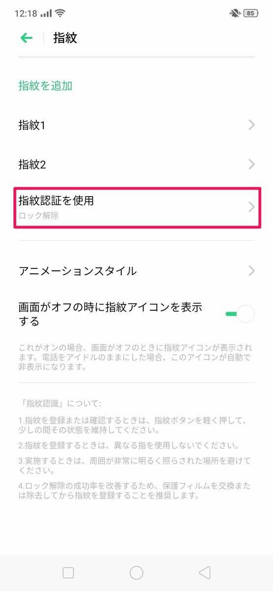 f:id:Azusa_Hirano:20190729152201j:plain