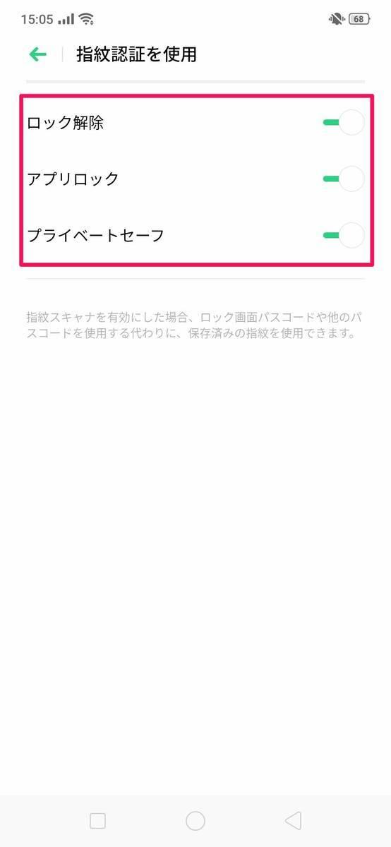 f:id:Azusa_Hirano:20190729152205j:plain