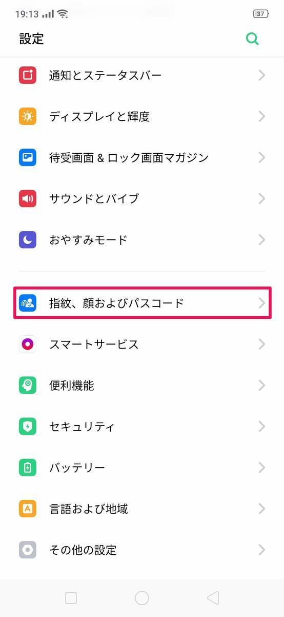 f:id:Azusa_Hirano:20190730093825j:plain