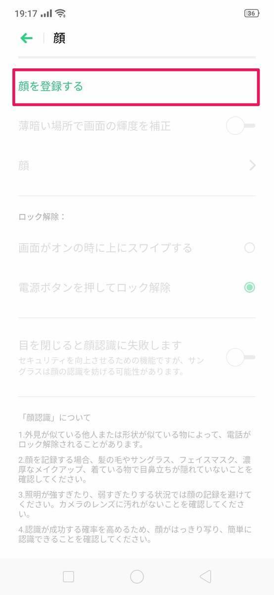 f:id:Azusa_Hirano:20190730093904j:plain
