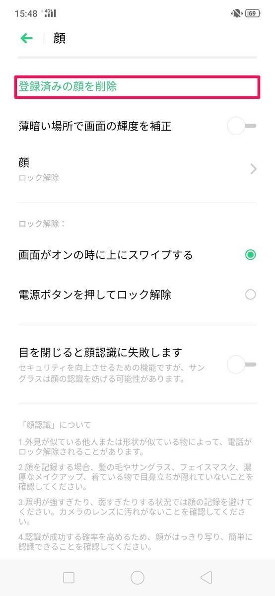 f:id:Azusa_Hirano:20190730155337j:plain