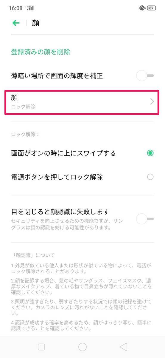 f:id:Azusa_Hirano:20190730161010j:plain