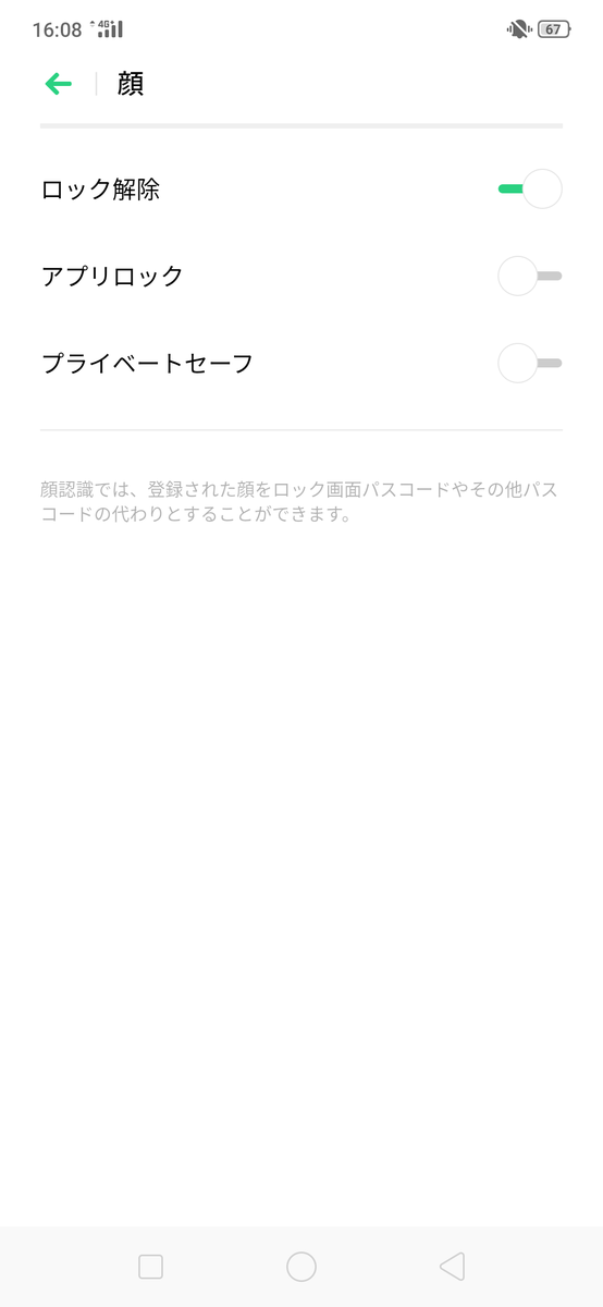 f:id:Azusa_Hirano:20190730161028p:plain