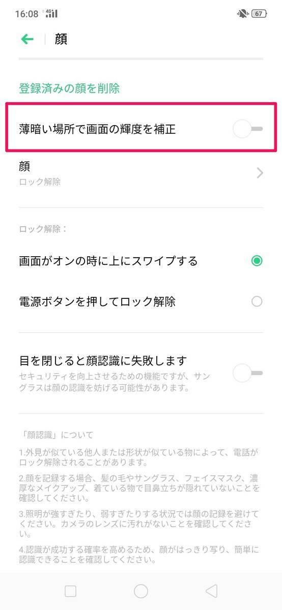 f:id:Azusa_Hirano:20190730162239j:plain