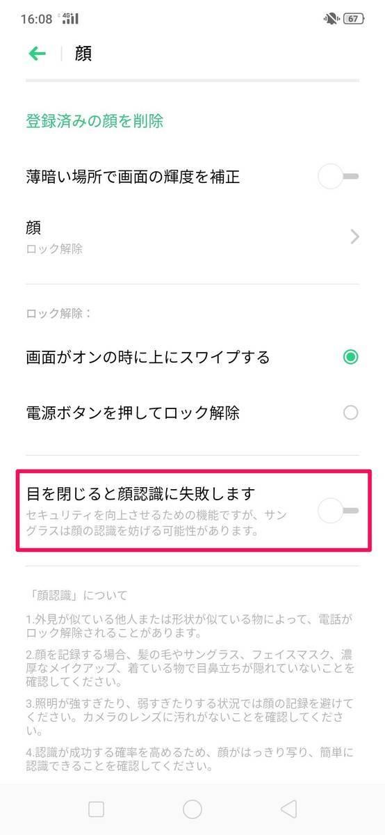 f:id:Azusa_Hirano:20190730162243j:plain