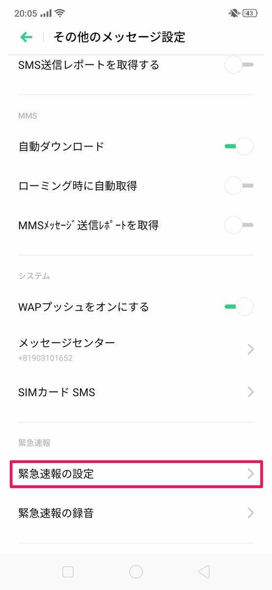 f:id:Azusa_Hirano:20190730201450j:plain