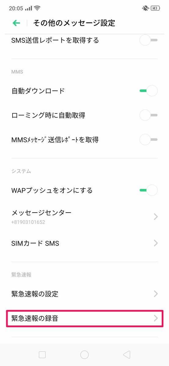 f:id:Azusa_Hirano:20190730201456j:plain