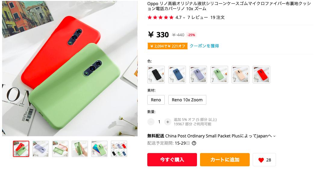 f:id:Azusa_Hirano:20190731213932p:plain
