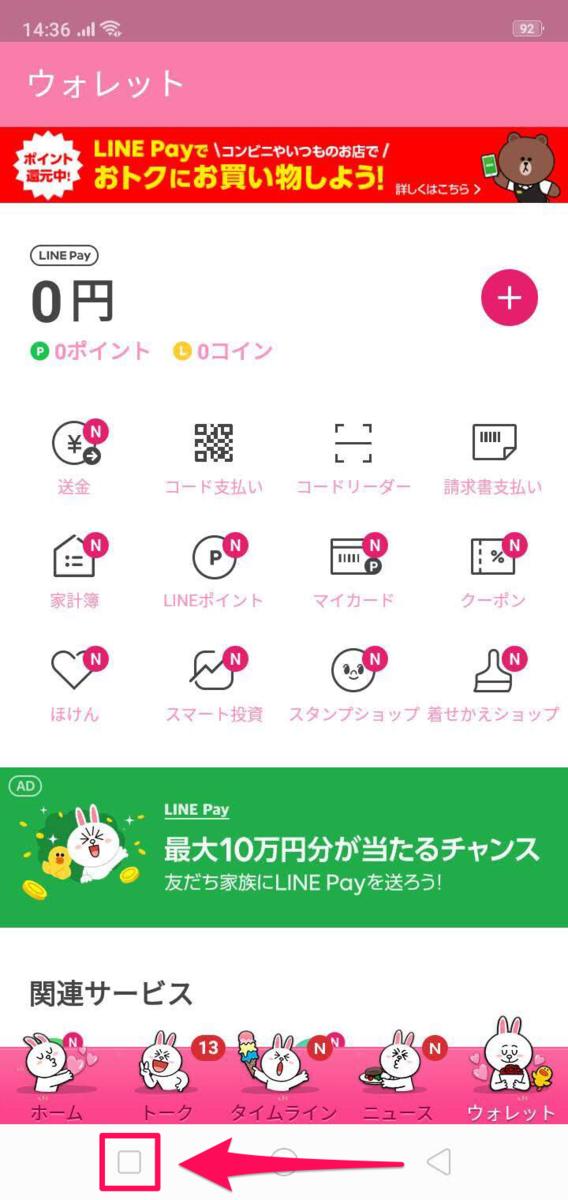 f:id:Azusa_Hirano:20190801111344p:plain