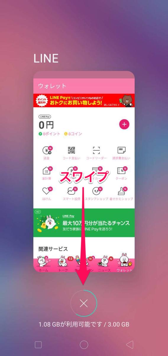 f:id:Azusa_Hirano:20190801111348p:plain