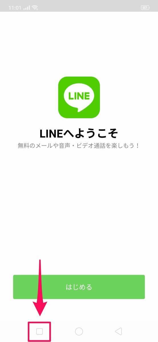 f:id:Azusa_Hirano:20190801111753j:plain
