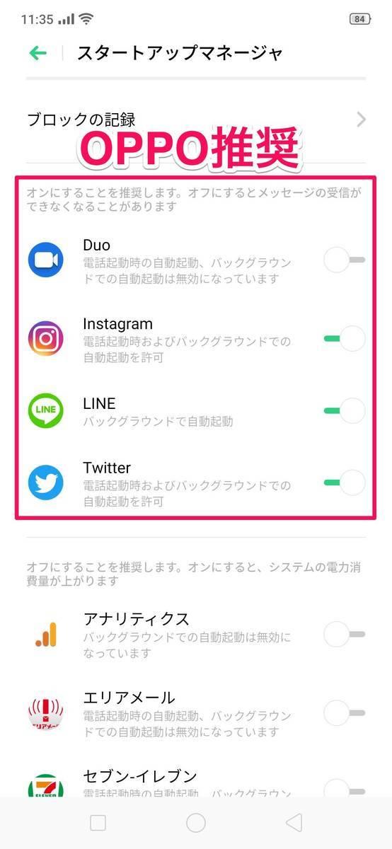 f:id:Azusa_Hirano:20190801115042j:plain