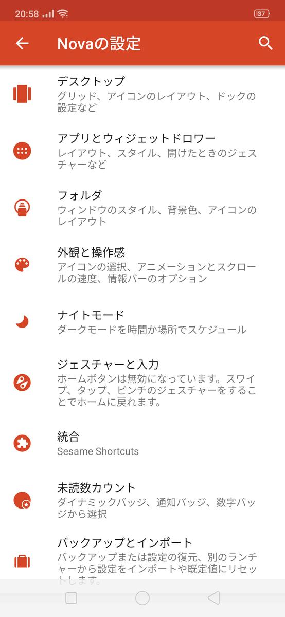 f:id:Azusa_Hirano:20190801205908p:plain