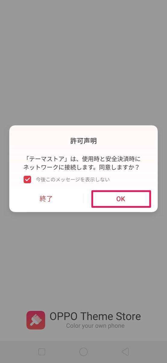 f:id:Azusa_Hirano:20190802115239j:plain