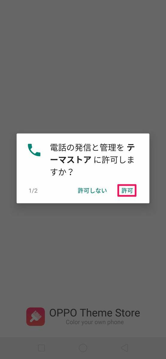 f:id:Azusa_Hirano:20190802115813j:plain