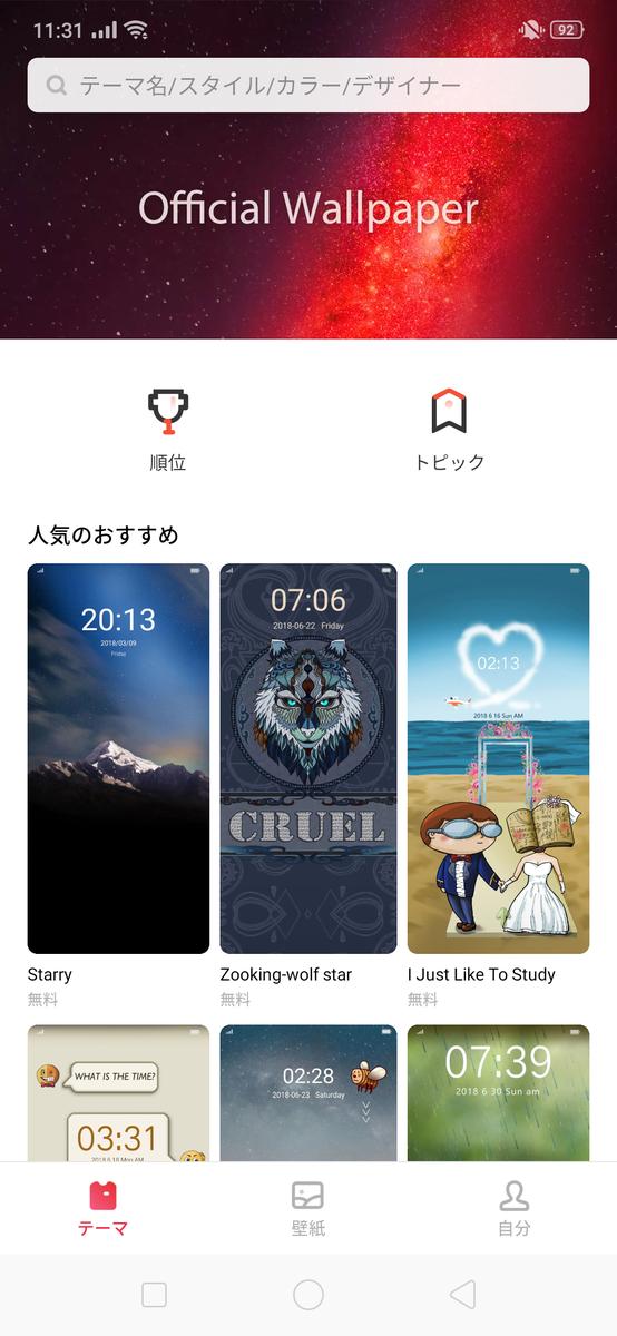 f:id:Azusa_Hirano:20190802115929p:plain