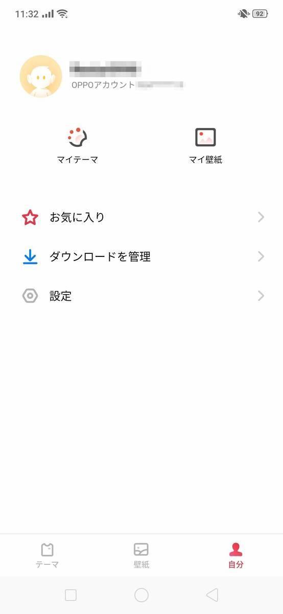 f:id:Azusa_Hirano:20190802115943j:plain