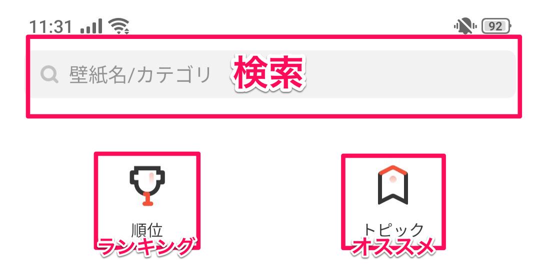 f:id:Azusa_Hirano:20190802120108p:plain