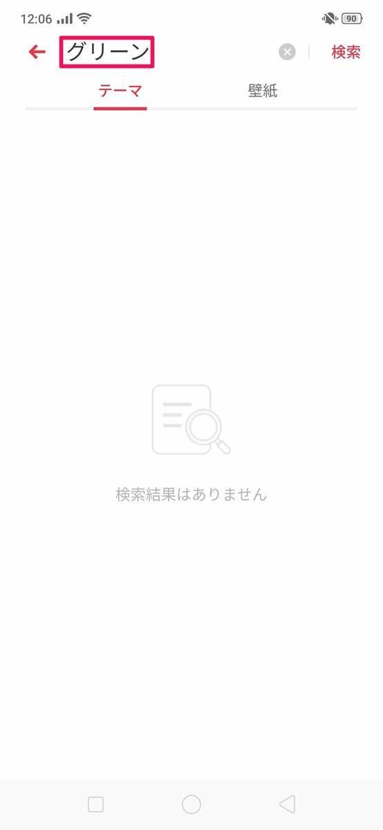 f:id:Azusa_Hirano:20190802121238j:plain