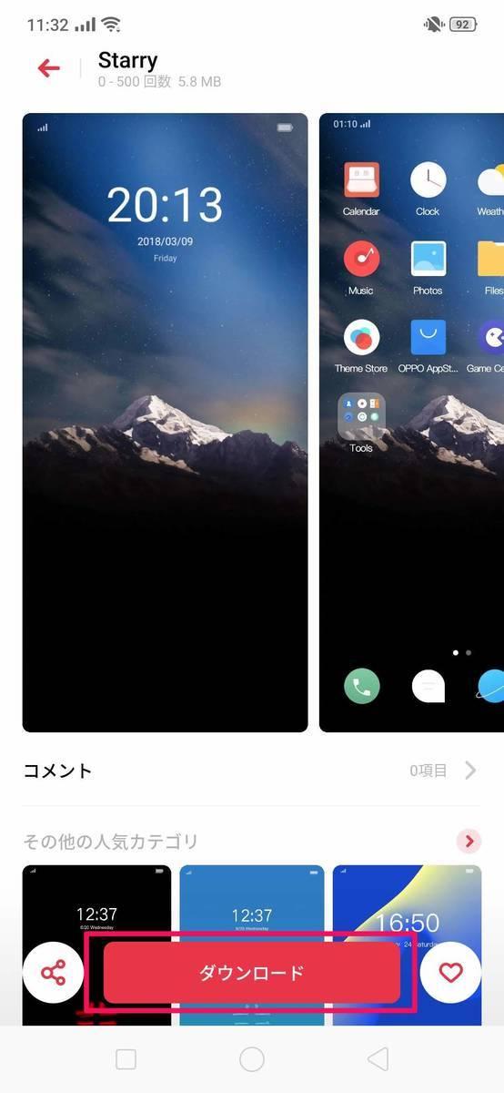 f:id:Azusa_Hirano:20190802124839j:plain