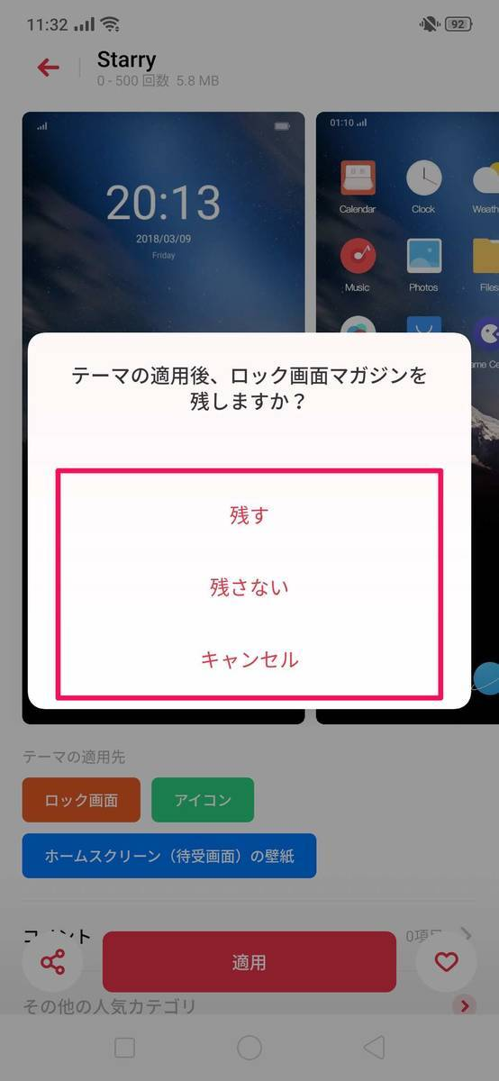 f:id:Azusa_Hirano:20190802124846j:plain