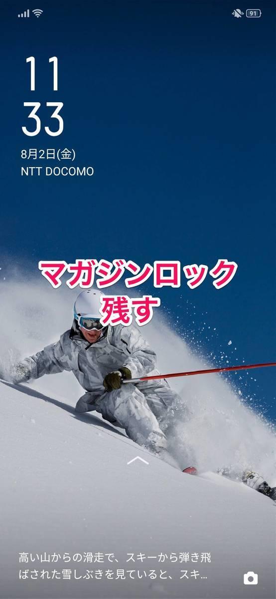 f:id:Azusa_Hirano:20190802131453j:plain