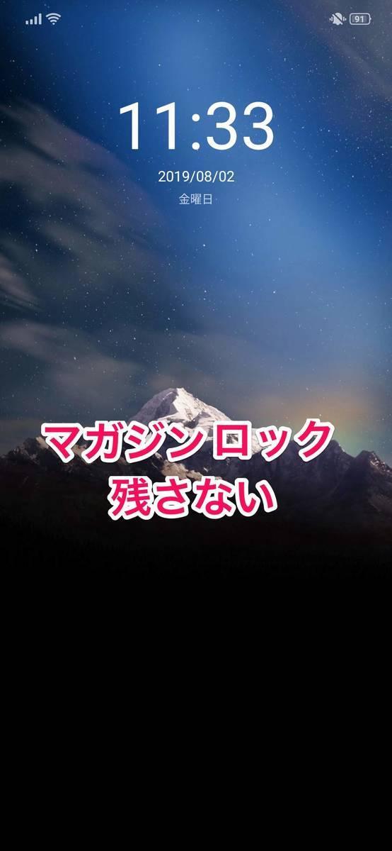 f:id:Azusa_Hirano:20190802131459j:plain