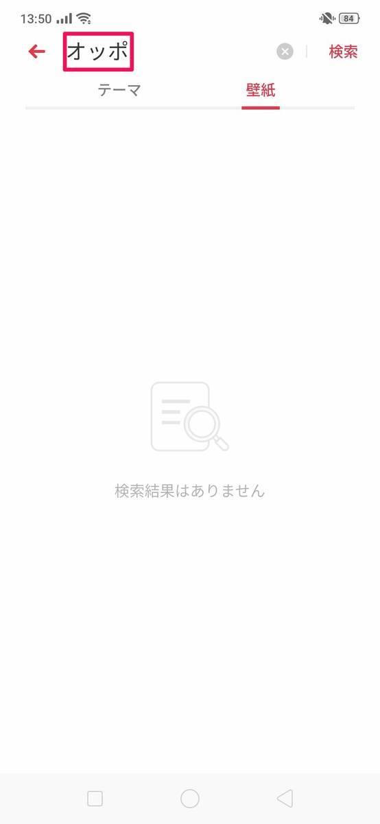 f:id:Azusa_Hirano:20190802160433j:plain