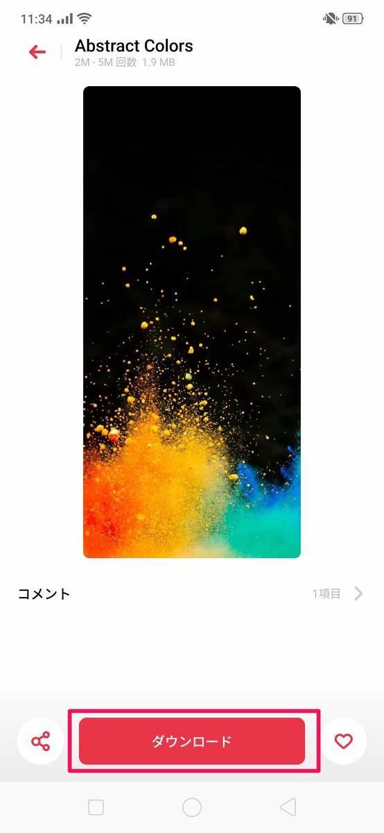 f:id:Azusa_Hirano:20190802161858j:plain