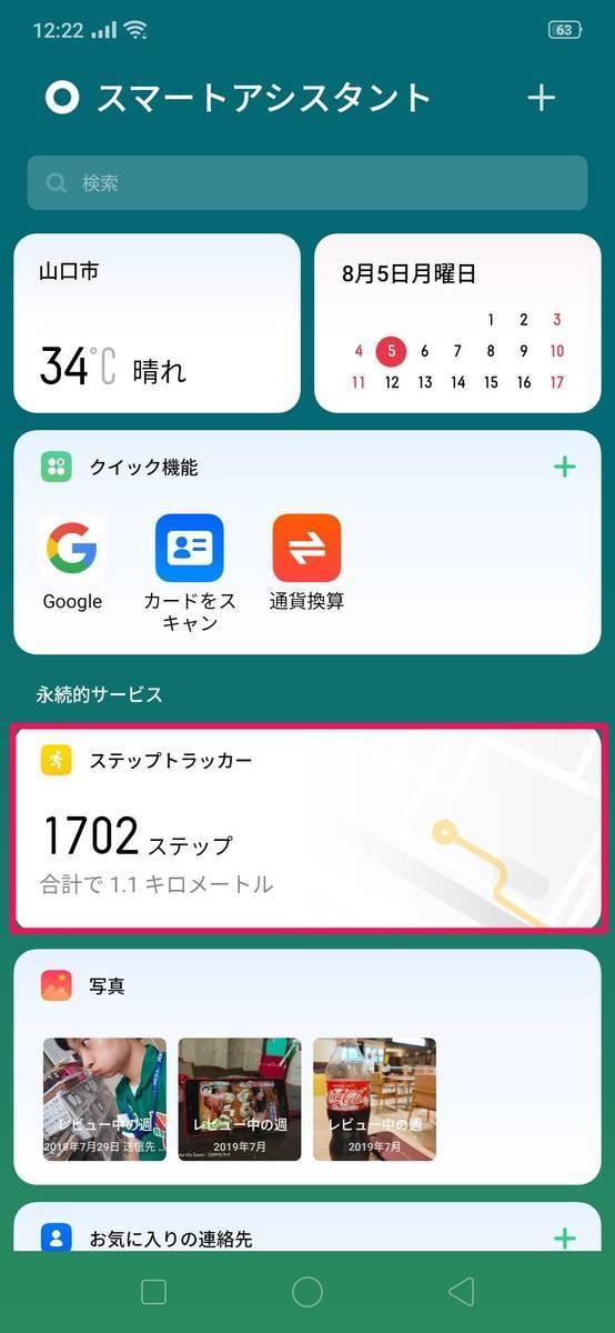 f:id:Azusa_Hirano:20190805123045j:plain