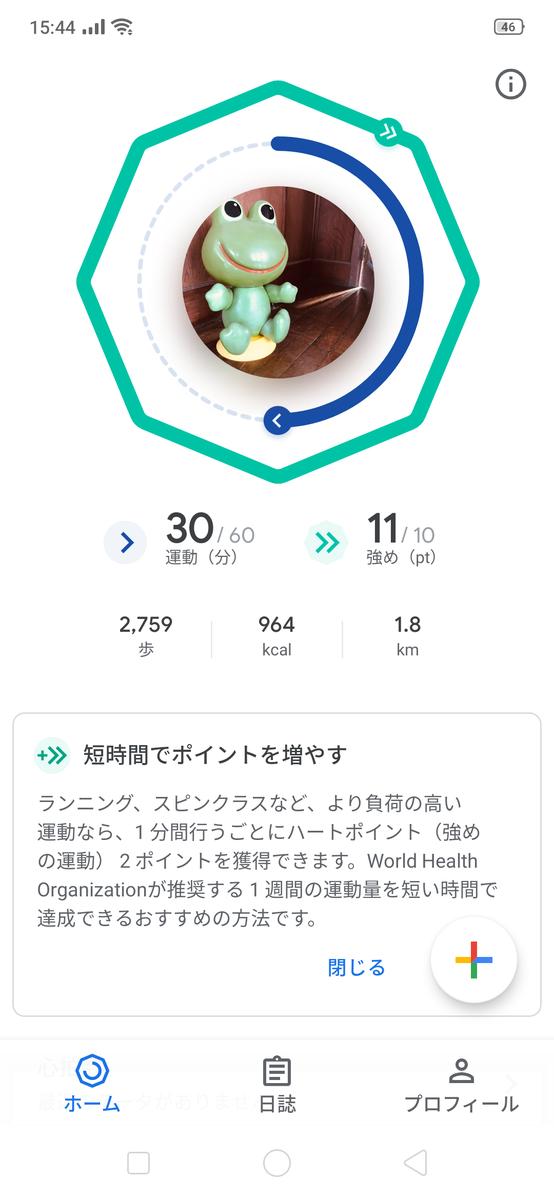f:id:Azusa_Hirano:20190805154938p:plain