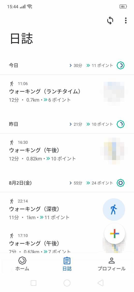 f:id:Azusa_Hirano:20190805154951j:plain