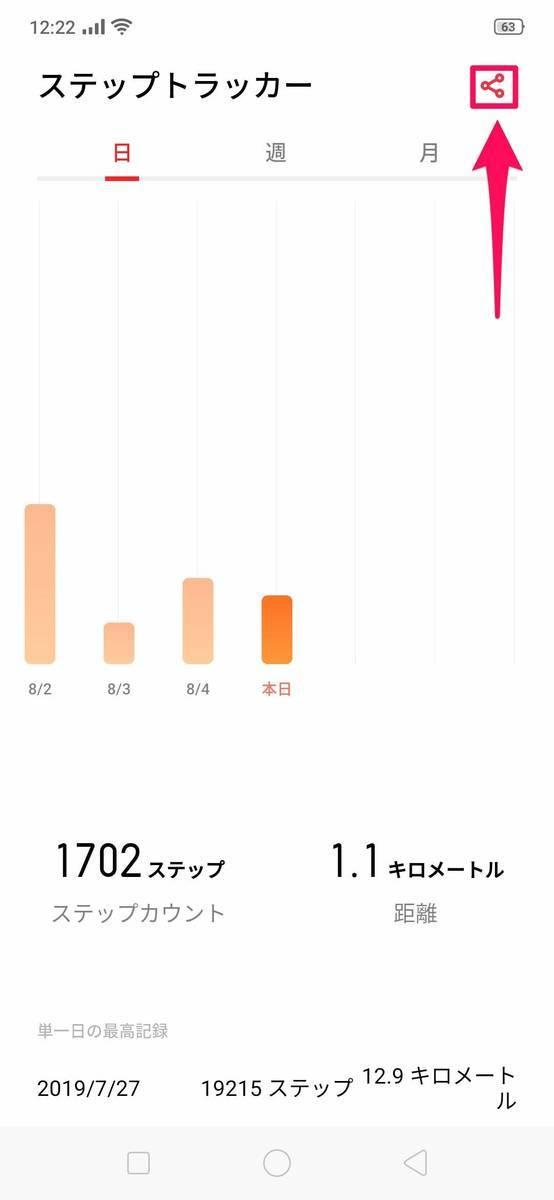 f:id:Azusa_Hirano:20190805160931j:plain