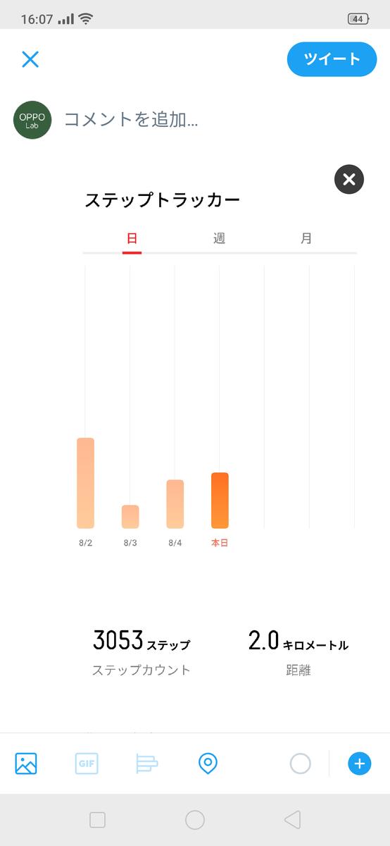 f:id:Azusa_Hirano:20190805160942p:plain