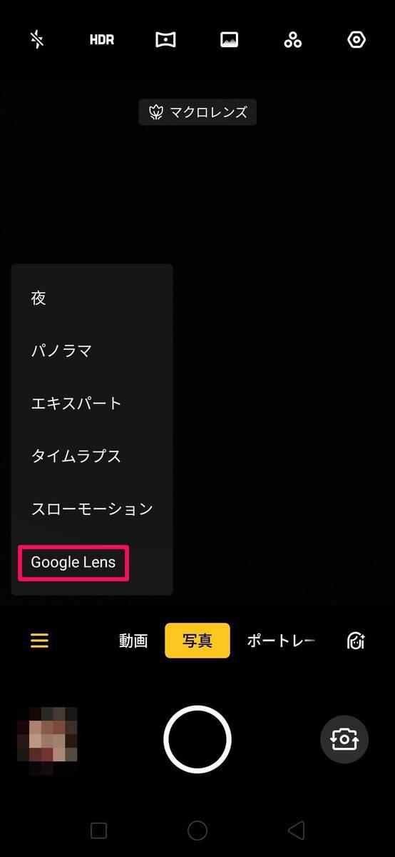 f:id:Azusa_Hirano:20190807004453j:plain